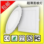 24W LED downlight LED panel light lamp 300x300mm