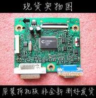 BENQ G2250 GL2250-B2 GL2230 GL2230-B主板 4H.18P01.A00 驅動板^議價