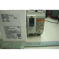 富士 FAB BW32AAG 2P 無熔絲斷路器 無熔絲開關 低壓斷路器