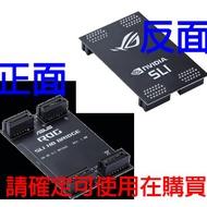 華碩ROG SLI HB BRIDGE 2M HB SLI橋接器