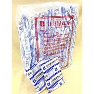 歡慶雙11【日月星茶業】古早味紅茶 (商業用40包入) 團購/批發/商業生意用