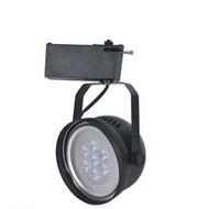 【碗公型】LED軌道燈組 12晶  15W【黑殼】