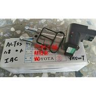 汽材小舖 日本件 TOYOTA ALTIS 01-07 1.8 怠速馬達 IAC 冷車提速器