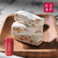【紅豆食府】十全十美甜蜜雙享組(花生牛軋糖+娃娃酥心糖)-O