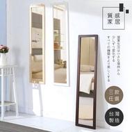 【莫菲思】美傢 台製實木框壁掛加長鏡子(全身鏡 壁鏡 立鏡 穿衣鏡 化妝鏡)
