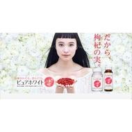現貨到!日本預購 ╳ 資生堂 SHISEIDO 美白丸/美白錠|Pure White W|240錠|游絲棋老師推薦