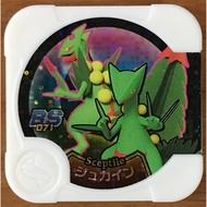 [現貨] 神奇寶貝pokemon tretta 卡匣 特別02彈 大師等級 級別 四星 4星 超級蜥蜴王