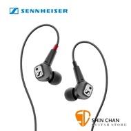 Sennheiser IE 80 S 入耳式耳機 台灣公司貨 原廠兩年保固 IE80 IE80S