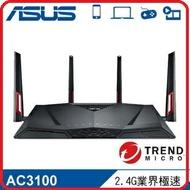 ASUS RT-AC88u 雙頻 AC3100 Gigabit 電競無線分享器   業界首創內建WTFast遊戲加速器