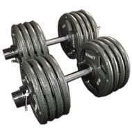 dumbbellDumbbell Free Shipping Men s Heavy Weight Barbell 20kg 30 50 100kg Paint Austrian Set