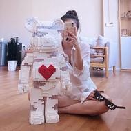 LEGO Oversized Assembled Violence Bear Heart Brick Love Building Blocks Bearbrick