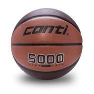 """""""爾東體育"""" CONTI B5000-7-TBR CONTI籃球 高級PU合成貼皮籃球 合成皮籃球 7號籃球"""