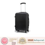 กระเป๋าเดินทางสีดำ รุ่นใหม่กันน้ำ 24/20นิ้ว ล้อ360องศา วัสดุABS+PCแข็งแรงทนทาน กระเป๋าเดินทางล้อลาก