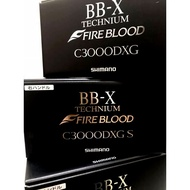 ☆~釣具達人~☆ SHIMANO BB-X TECHNIUM FIRE BLOOD C3000DXG S 捲線器
