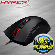 金士頓 Kingston HyperX Pulsefire FPS 電競滑鼠 (HX-MC001A/AS)