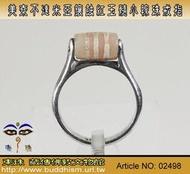 【東珠文物】古老美索不達米亞紅玉髓老線珠。老紅玉髓管狀條紋純銀小線珠戒指。02498