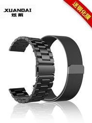 錶帶 華為Watch GT錶帶GT2華為watch2pro錶帶榮耀智能手錶