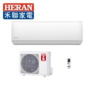 [無卡分期12期]禾聯 4-6坪 變頻一對一冷暖空調 HI-GF28H/HO-GF28H