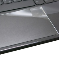 EZstick Lenovo IdeaPad S540 13ARE 適用 觸控板 保護貼