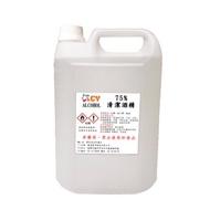 CY ALCOHOL |75%清潔酒精 |環境消毒 清潔消毒 |1加侖 桶裝|超取限1桶 | 商城開發票[收藏天地]