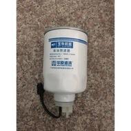 21優惠熱銷玉柴發動機原廠配件玉柴動力1NSJ01-1105350柴油濾清器油水分離器