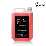 【VB】 柏油去除劑 4000ml 除柏油劑 去瀝青 去殘膠 除蠟劑 清潔劑 汽車美容 洗車藥劑 〔VBT108〕