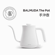 BALMUDA The Pot 手沖壺(白)