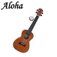 【非凡樂器】Aloha UK-400A 23吋原木烏克麗麗 / 手感好.音色佳 / 強力推薦入門款
