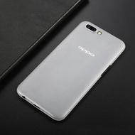OPPO R11 Plus 纖薄磨砂手機保護殼(霧透白)