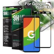 NISDA For Google Pixel 4XL 完美滿版玻璃保護貼