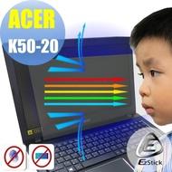 【Ezstick】ACER Aspire F15 K50-20 防藍光螢幕貼(可選鏡面或霧面)