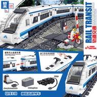 《TT精品》兼容樂高城市系列遙控版高速客運列車火車60051拼裝積木玩具02010
