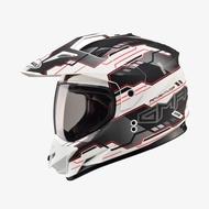 SOL 越野帽 GMAX SS1 SS-1 GM11 冒險 消光白黑紅 複合式 全罩 安全帽 可變換帽型《比帽王》
