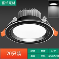 Dlos Tricolor Lighting Home Led Downlight Embedded 5w Opening 7.5 Living Room Ceiling Ceiling Barrel Lamp Simple Hole Light Hole(table Light)