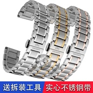ORIENT Oriental Double Lion Stainless Steel Band Bracelet Men's Men's and Women's Mechanical Diving SEM78002 Watch Band 20mm