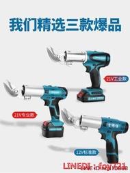 金德保電剪刀剪鐵皮工業用手持式充電金屬薄板裁布機鋰電電動剪刀