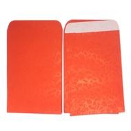 樂透彩券紅包袋 港式鳳尾紋香水紅包袋/一大包10小包入(一小包50張)共500張入{定25} 樂透紅包袋 運動彩券紅包袋~冠1190400