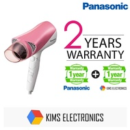 Panasonic Extra Care and Fast Dry Hair Dryer EH-NE71-P 2000W