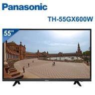 │Panasonic│ 國際牌 55吋4K UHD 連網液晶顯示器+視訊盒 TH-55GX600W