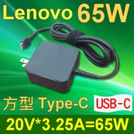 Lenovo 高品質 65W 方型 TYPE-C TYPE C USB-C 變壓器 ThinkPad X1 Carbon ThinkPad X1C-5 TP13-2 Carbon T470 Yoga 920