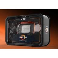【全台8號倉】含稅 全新 AMD Ryzen TR2 2920X【12核/24緒】3.5G(↑4.3G)