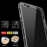 【Love Shop】LG V20 一代空壓 透明氣墊手機殼 保護套