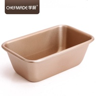 [CHEFMADE] 1LB Non-stick Small Loaf Pan