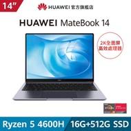 HUAWEI 華為 MateBook 14 14吋筆電(AMD R5 4600U/16G/512G SSD/W10)