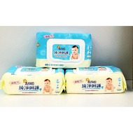 五月花  嬰兒柔濕紙巾(80抽超厚型)