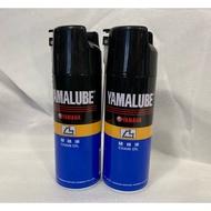 Yamaha 原裝 鏈條油 YAMALUBE 重車 輕檔車 檔車 油封鏈