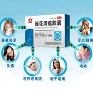 Yiling Lianhua Qingwen Capsule 24Granule/Box Cough Granules Blocked and Running Nose Flu Medicine Lianhua Qingwen Capsul