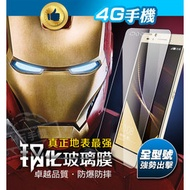 非滿版 玻璃保護貼 ASUS ZenFone Max Pro M1 ZB602KL ZB620KL ZC550KL  ~4G手機