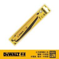 【DEWALT 得偉】雙金屬木工用 石膏板切割軍刀鋸片152mm(DT2356  5入裝)