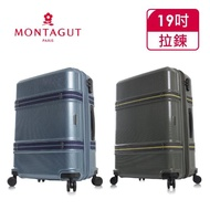 【MONTAGUT 夢特嬌】19吋輕量防爆拉鍊可加大行李箱(防爆/防盜拉鍊)